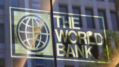 """weltbankprojekt-""""schaerfster-rueckgang""""-globaler-ueberweisungen-aufgrund-von-covid-19-induzierter-wirtschaftskrise"""